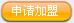 黄岛信息港网络