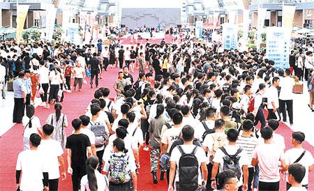 青岛西海岸新区:东亚商品展:精彩纷呈 盛况空前